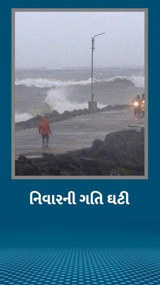બપોરે 12 વાગ્યા સુધી તોફાન નબળું પડી જશે, કુડ્ડલોરમાં 6 કલાકમાં 24.6 સેમી વરસાદ પડ્યો - ઈન્ડિયા - Divya Bhaskar
