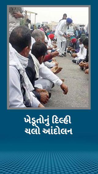 દિલ્હી-હરિયાણા સીમા પર CRPF અને પોલીસ બટાલિયન તહેનાત, 2 વાગ્યા સુધી મેટ્રો રેલ બંધ - ઈન્ડિયા - Divya Bhaskar