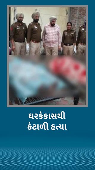 લોખંડના સળિયાથી પત્નીની હત્યા કરી, દીકરીનું ગળું દબાવ્યું અને છેલ્લે પોતે પણ ફાંસી લગાવી જીવન ટૂંકાવ્યું - ઈન્ડિયા - Divya Bhaskar