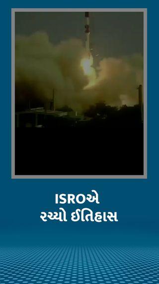 ઈસરોએ અવકાશમાં ઈ-ભગવદ ગીતા અને મોદીની તસવીર મોકલી, અમેરિકાના 13 સહિત 19 ઉપગ્રહો લોન્ચ કર્યા - ઈન્ડિયા - Divya Bhaskar