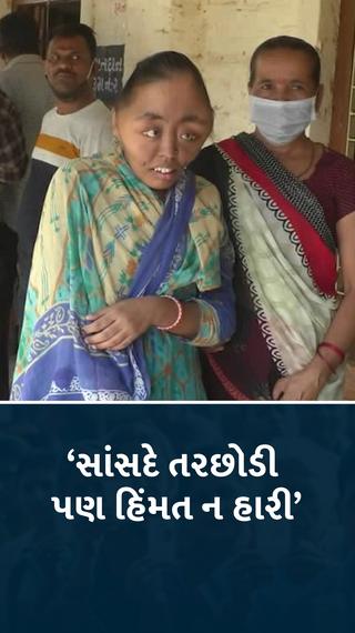 'પા' ફિલ્મના બિગ બી જેવી બીમારીથી પીડાતી વડોદરાની યુવતીનું મતદાન, સાંસદે 6 વર્ષ પહેલા દત્તક લીધા બાદ દીકરીને તરછોડી દીધી - વડોદરા - Divya Bhaskar