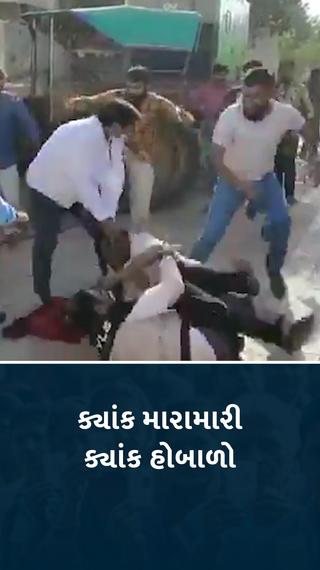 ગુજરાતમાં મતદાન સમયે કાર્યકરોનો ભારે હંગામો, કોઈએ લાતો મારી તો કોઈ શર્ટ ફાડ્યાં, પોલીસના લાઠીચાર્જથી સ્થિતિ થાળે પડી - અમદાવાદ - Divya Bhaskar