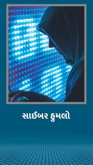 ભારતીય કોરોના વેક્સિન પર સાઈબર એટેક, ચીનના હેકર્સે કરી ફોર્મ્યુલા ચોરાવવાની કોશિશ - ઈન્ડિયા - Divya Bhaskar