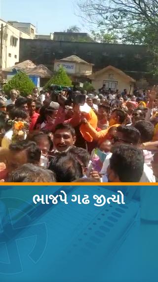 જૂનાગઢ જિલ્લા પંચાયત અને કેશોદ નગરપાલિકામાં કોંગ્રેસની સત્તા છિનવાઇ, 9 તાલુકા પંચાયતમાં 6માં ભાજપ, 2માં કોંગ્રેસની જીત, એક અનિર્ણિત - જુનાગઢ - Divya Bhaskar