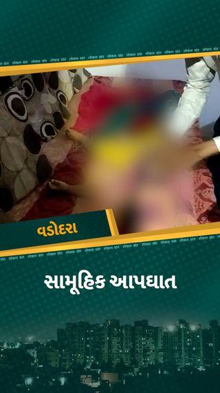 ઝેરી દવા પીધા બાદ પોલીસ કંટ્રોલમાં ફોન કરી યુવકે કહ્યું- આખા પરિવારે ઝેર પી લીધું છે, ઘરને તાળું માર્યુ છે અને ચાવી બહાર નાખી છે - વડોદરા - Divya Bhaskar