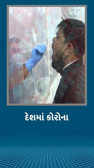 24 કલાકમાં 18 રાજ્યોમાં સાજા થનાર કરતા નવા દર્દીઓની સંખ્યા વધારે, આજે કેજરીવાલે પણ લીધી વેક્સિન - ઈન્ડિયા - Divya Bhaskar
