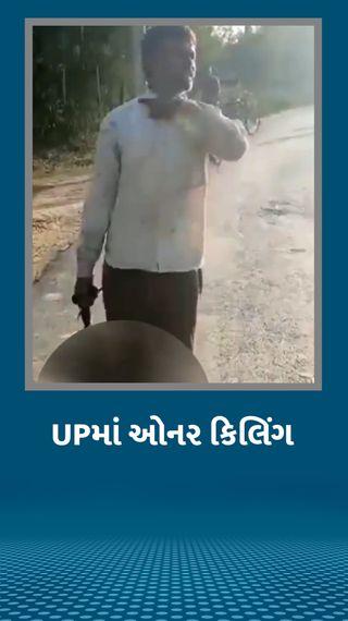 હરદોઈમાં પિતાએ 18 વર્ષની દીકરીનું ગળું કાપી નાખ્યું; માથું લઈ પોલીસ સ્ટેશન પહોંચ્યો, વિક્ટ્રી સાઇન પણ દેખાડી - ઈન્ડિયા - Divya Bhaskar