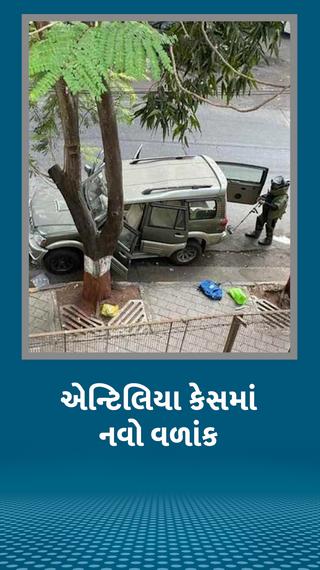 ઠાણેના ગુજરાતી માલિકને પોલીસે પૂછપરછ માટે બોલાવ્યા હતા, જે બાદથી તેઓ પરત ફર્યા જ નહીં; પાડોસીએ કહ્યું- તેઓ તરવૈયા હતા, ડૂબી ન શકે - ઈન્ડિયા - Divya Bhaskar