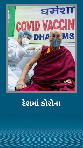 દિલ્હીમાં સતત બીજા દિવસે 300થી વધુ કેસ નોંધાયા; 15 રાજ્યોમાં સાજા થતાં દર્દીઓ કરતાં વધુ નવા દર્દીઓ સામે આવી રહ્યા - ઈન્ડિયા - Divya Bhaskar
