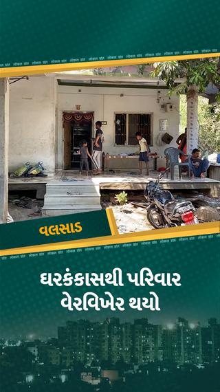 પતિએ પરિવારથી અલગ રહેવા જવાની ના પાડી તો પત્નીએ આત્મહત્યા કરી, પત્નીની લાશ જોઈ પતિએ પણ આત્મહત્યા કરી લીધી - વલસાડ - Divya Bhaskar