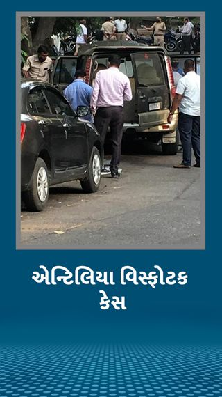 CCTVમાં સ્કોર્પિયો પાસે દેખાયો PPE કિટ પહેરેલો મિસ્ટ્રીમેન; ઇનોવા કારનો ડ્રાઇવર હોવાની શંકા - ઈન્ડિયા - Divya Bhaskar