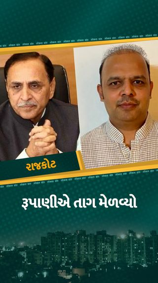 CM રૂપાણીએ વડોદરાની સ્થિતિનો તાગ મેળવ્યો, બેઠક બાદ મેયરે કહ્યુંઃ 'શહેરની પરિસ્થિતિ અત્યંત નાજુક છે, લોકો નિયમોનું પાલન કરે' - વડોદરા - Divya Bhaskar