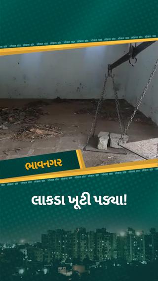 ભાવનગર શહેરમાં કોરોનાના કારણે મોતના બનાવ વધતા સ્મશાનગૃહોમાં મૃતદેહની કતાર, અંતિમક્રિયા માટે લાકડા ખૂટી પડ્યા - ભાવનગર - Divya Bhaskar
