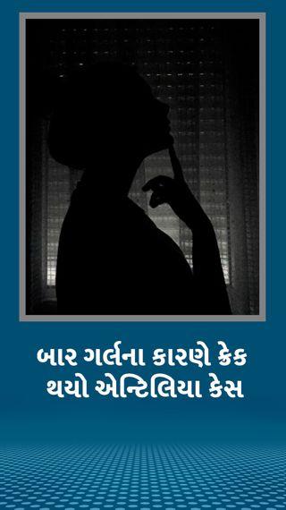 24 કલાકમાં સર્ચ કર્યો 9000 મોબાઈલ યુઝર્સનો ડેટા, સચિન વઝેને મુંબઈ પોલીસમાંથી કાઢવાની તૈયારી - ઈન્ડિયા - Divya Bhaskar