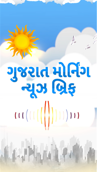 ગુજરાતમાં કોરોનાનો કહેર જારી, ઓલ ટાઈમ હાઈ 6690 નવા કેસ નોંધાયા, આજથી એશિયાનું સૌથી મોટું માર્કેટયાર્ડ ઊંઝા APMC 8 દિવસ માટે બંધ - અમદાવાદ - Divya Bhaskar