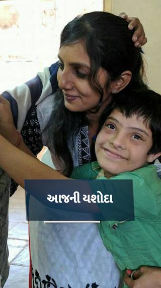 પુત્ર સાથે આત્મહત્યા કરવાનો નિર્ણય કરી ચૂકેલી રાજકોટની મહિલા આજે 200 માનસિક દિવ્યાંગ બાળકોની માતા બની સેવા કરે છે - ઓરિજિનલ - Divya Bhaskar