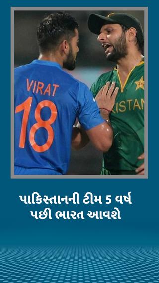 ટી-20 વર્લ્ડ કપ માટે પાક ખેલાડીઓને વિઝા આપવાનો નિર્ણય, અમદાવાદમાં રમાશે ફાઇનલ મેચ - સ્પોર્ટ્સ - Divya Bhaskar
