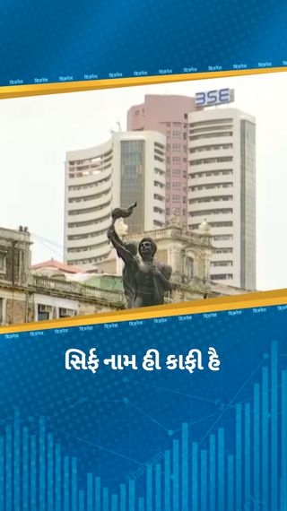કોરોનાકાળમાં પોતાના નામમાં 'ઓક્સિજન' શબ્દ ધરાવતી NBFC કંપનીને બખ્ખા થઈ ગયા - બિઝનેસ - Divya Bhaskar