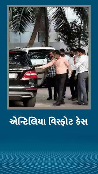 NIAએ મુંબઈ પોલીસ-ઇન્સ્પેક્ટર સુનીલ માનેની કરી ધરપકડ, સચિન વઝેને સાથ આપવાનો આરોપ - ઈન્ડિયા - Divya Bhaskar