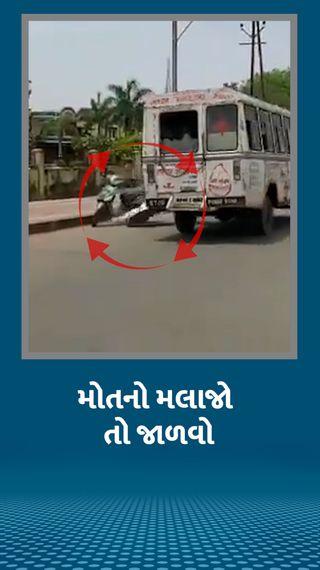 સંક્રમિતોના શબને લઈ જવામાં પણ બેદરકારી, ચાલતી શબવાહિનીમાંથી રસ્તા પર જ પડી ગયો મૃતદેહ - ઈન્ડિયા - Divya Bhaskar
