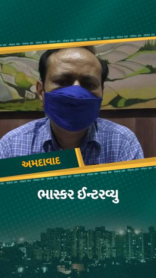મ્યુકોરમાઈકોસિસમાં આંખ, નાક અને દાંતને લગતાં લક્ષણો જોવા મળ્યા, હવે આ રોગ મગજમાં પણ પ્રસરવા માંડ્યો - અમદાવાદ - Divya Bhaskar