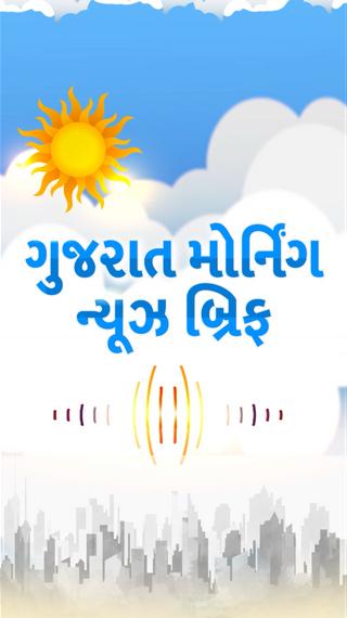 ગુજરાતમાં કોરોનાના દર્દીઓના ડિસ્ચાર્જમાં જંગી ઉછાળો અને અમદાવાદમાં અત્યારસુધી 2 લાખથી વધુ કેસ નોંધાયા - અમદાવાદ - Divya Bhaskar
