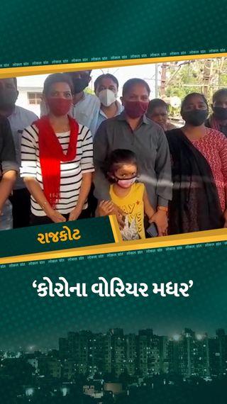 મહિલાઓ સ્મશાનમાં જતી નથી પરંતુ રાજકોટમાં 7 વર્ષની દીકરીની માતાએ PPE કીટ વિના 123 કોવિડ મૃતદેહના અંતિમસંસ્કાર કર્યા - રાજકોટ - Divya Bhaskar