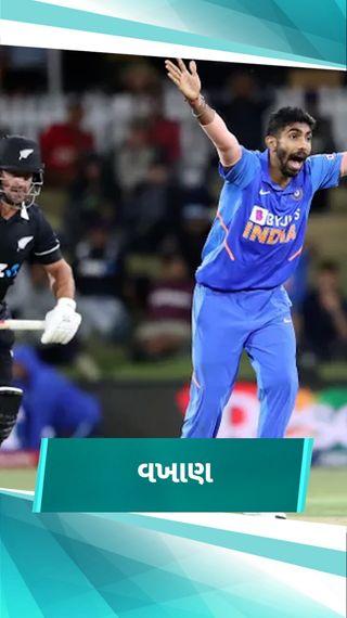 લોકો ભલે એમ્બ્રોસને ઘાતક માને પણ એમ્બ્રોસના મતે બુમરાહ સૌથી 'ડેડલી' બોલર, કહ્યું- 'ફિટ રહેશે તો 400 વિકેટ લેશે' - ક્રિકેટ - Divya Bhaskar