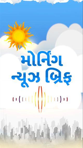 રાજ્યની નર્સિસ વિરોધ પ્રદર્શન કરશે, 'મિનિ-લોકડાઉન' વધુ એક સપ્તાહ લંબાવાયું, 8 મહાનગરો સહિત 36 શહેરોમાં 18 મે સુધી રાત્રિ કર્ફ્યૂ - અમદાવાદ - Divya Bhaskar