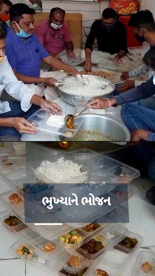 ગોંડલના યુવકોએ દર્દીઓને પૌષ્ટિક આહાર જમાડવા ટિફિન સેવા શરૂ કરી,રોજના 25 હજારના ખર્ચે 450 લોકોને બે ટાઈમ ભોજન પીરસાય છે - ઓરિજિનલ - Divya Bhaskar