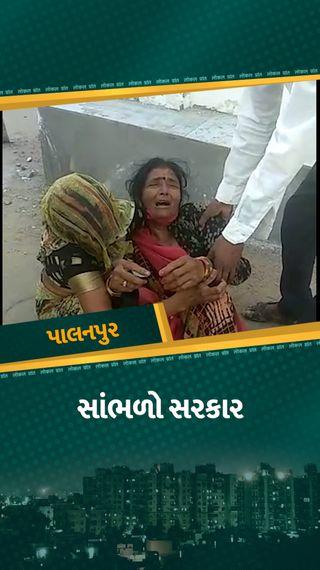 પાલનપુર સિવિલ બહાર 108માં જ કોવિડના દર્દીએ દમ તોડી દેતા પરિવારજનોનું આક્રંદ,હોસ્પિટલમાં પ્રવેશ ના આપતા મોત થયાનો આક્ષેપ - પાલનપુર - Divya Bhaskar