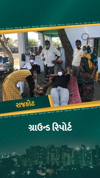 રાજકોટના આ ગામ પાસેથી અન્ય ગામડાંએ શીખવા જેવું, મહાસત્તા US તો કાલે કોરોનામુક્ત થયું, પણ ગુજરાતના ગુંદાળામાં મહામારીએ પ્રવેશ પણ કર્યો નથી - રાજકોટ - Divya Bhaskar