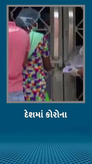 24 કલાકમાં 3.10 લાખ નવા કેસ, છેલ્લા 25 દિવસમાં આ સૌથી ઓછા; 4,075 લોકોના મોત, 3.62 લાખ સાજા પણ થયા - ઈન્ડિયા - Divya Bhaskar