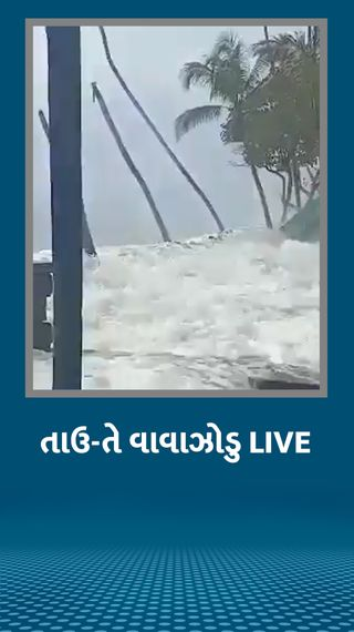 કર્ણાટકના 6 જિલ્લામાં અસર, 4ના મૃત્યુ; મુંબઈમાં ભારે વરસાદની એલર્ટ પછી 580 કોરોના દર્દીઓને ખસેડવામાં આવ્યા - ઈન્ડિયા - Divya Bhaskar