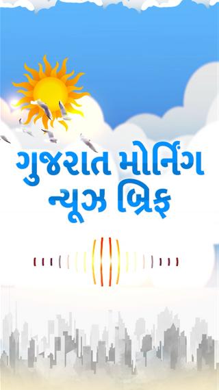 તાઉ-તે વાવાઝોડુ ગુજરાતના દરિયાકાંઠે ટકરાશે, રાજ્યમાં વાવાઝોડાની અસરથી અનેક વિસ્તારોમાં વરસાદ, મહિના બાદ પહેલીવાર 8500થી ઓછા કેસ - અમદાવાદ - Divya Bhaskar