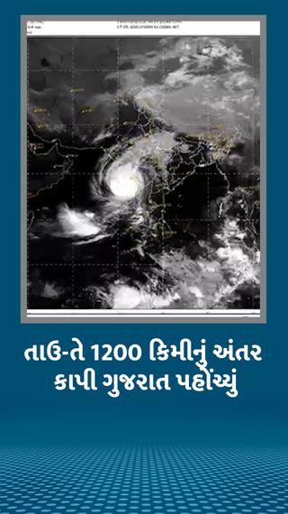 20 વર્ષમાં આટલા અંતર બાદ 7 દિવસ સુધી સક્રિય રહેનારું પ્રથમ વાવાઝોડું; 5 રાજ્ય અને 2 દ્વીપ પર વિનાશ વેર્યો - ઈન્ડિયા - Divya Bhaskar