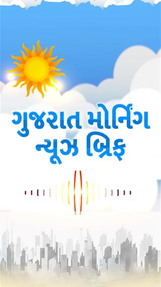 PM મોદી તાઉ-તે વાવાઝોડા પ્રભાવિત વિસ્તારોનું હવાઈ નિરીક્ષણ કરશે, અમદાવાદમાં CM રૂપાણી અને અધિકારીઓ સાથે સમીક્ષા બેઠક કરશે - અમદાવાદ - Divya Bhaskar