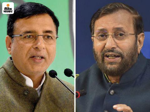 कांग्रेस का आरोप- हिंसा के लिए शाह जिम्मेदार; भाजपा बोली- राहुल ने किसानों को उकसाया|देश,National - Dainik Bhaskar