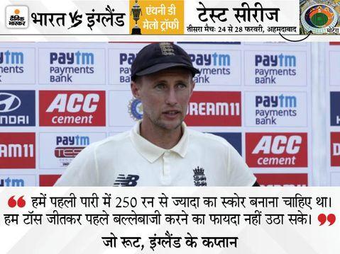 ECB अधिकारियों ने BCCI से कहा-हमारे बल्लेबाज सीधी गेंदों पर आउट हुए क्रिकेट,Cricket - Dainik Bhaskar