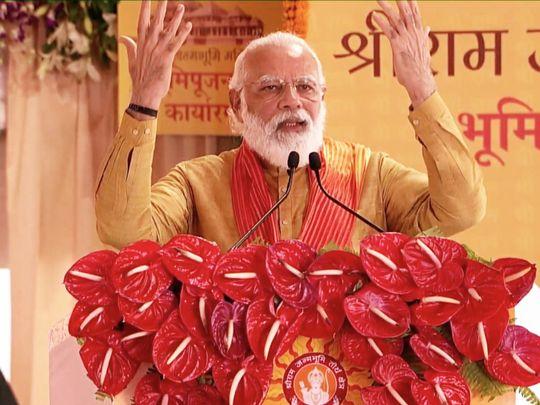 प्रधानमंत्री बोले- मेरा आना स्वाभाविक था, क्योंकि राम काज कीन्हे बिनु मोहि कहां विश्राम; सदियों का इंतजार आज समाप्त हो रहा है