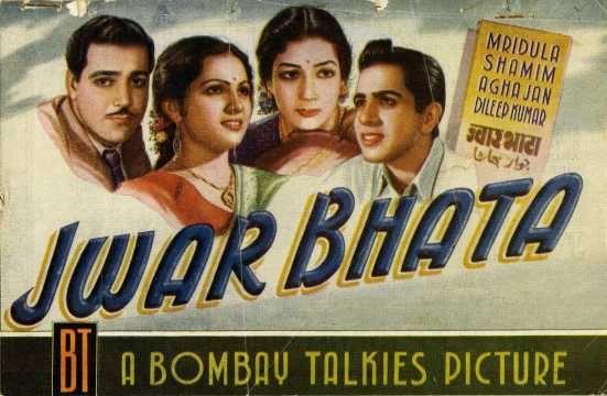 दिलीप कुमार के फिल्मी करियर की शुरुआत 'बॉम्बे टॉकीज' द्वारा निर्मित 'ज्वार भाटा' से हुई