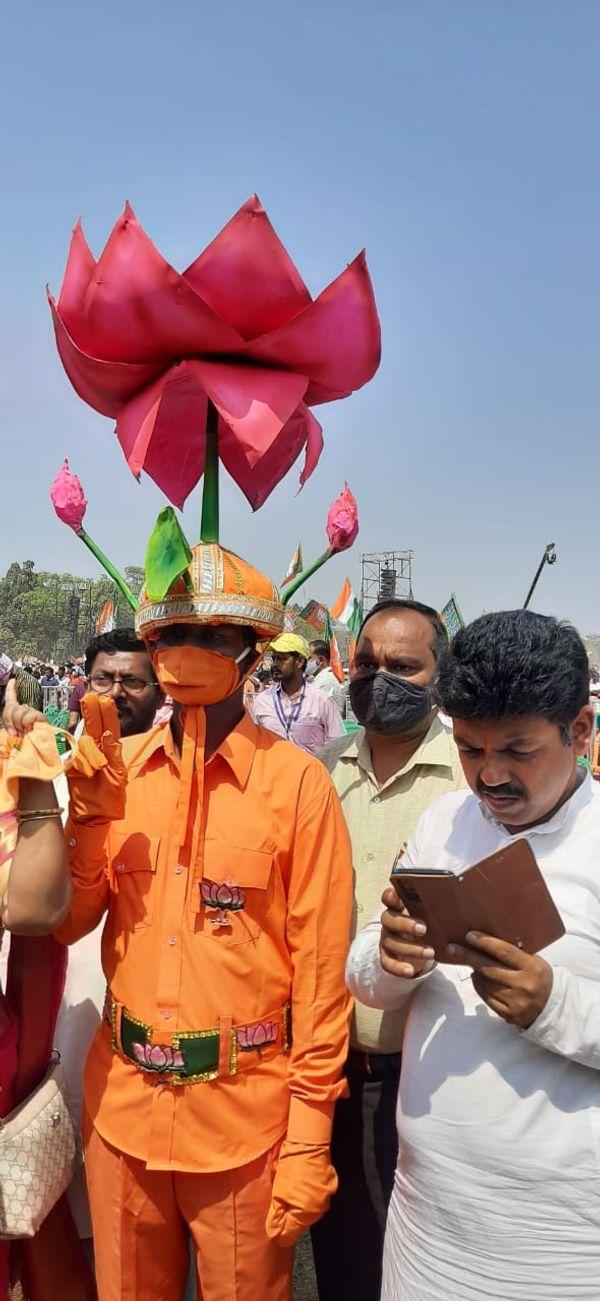 ये समर्थक भाजपा का सिंबल कमल बनकर रैली ग्राउंड में पहुंचे और विधानसभा चुनाव के लिए विक्ट्री का साइन भी दिखाया।