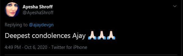 जॅकी श्रॉफची पत्नी आयशा श्रॉफ यांनी अजय देवगण आणि त्यांच्या कुटुंबीयांचे सांत्वन केले.