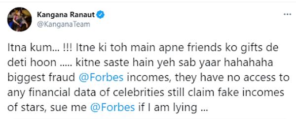 कंगना रनोट ने रिहाना के ट्वीट को रि-ट्वीट करते हुए उन्हें बेवकूफ कहा था।
