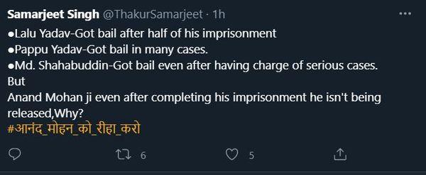 एक समर्थक ने आनंद मोहन की सजा की तुलना लालू, पप्पू व शहाबुद्दीन की सजा से की।