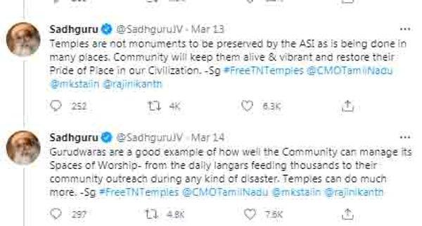 સો.મીડિયા પોસ્ટમાં મંદિરની સ્થિતિ અંગે વાત કરી હતી
