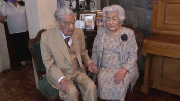 इस साल अक्टूबर में जुलियो और वाल्ड्रामिना की उम्र एक साथ मिलाकर 216 साल और 358 दिन हो जाएगी।
