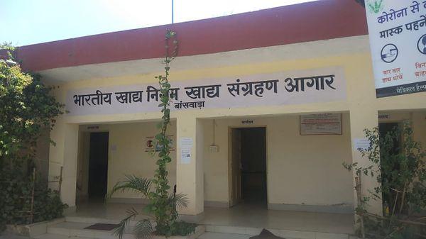 बांसवाड़ा के उदयपुर रोड पर स्थित एफसीआई गोदाम।