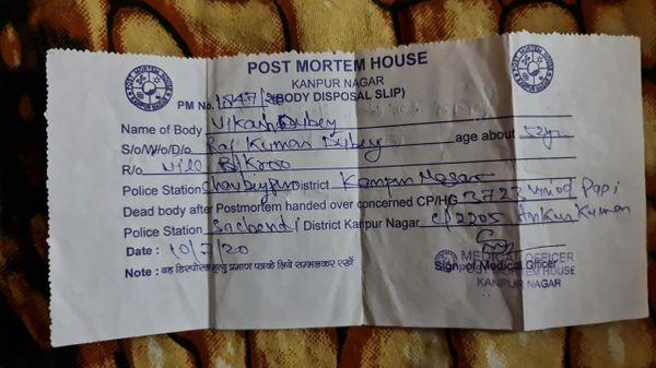 Uttar Pradesh, Kanpur, Bikru Kand, Gangster Vikas Dubey,There are still posters of gangster development in Shivli police station, father's name was wrongly written in the post mortem slip, so death certificate has not been made yet.   पुलिस रिकॉर्ड में अभी भी जिंदा है गैंगस्टर विकास दुबे, शिवली थाने में पोस्टर भी लगे, एक गलती की वजह से डेथ सर्टिफिकेट भी नहीं बना - WPage - क्यूंकि हिंदी हमारी पहचान हैं