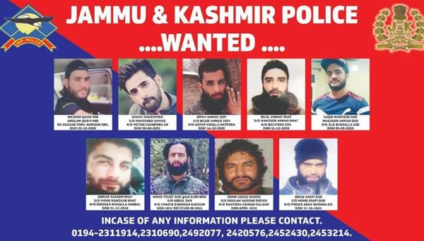Police said that all these terrorists are responsible for many terrorist incidents around Srinagar.  Police has issued a phone number and appealed to give information on receiving the information.